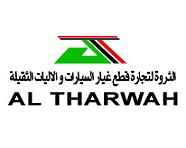 Al Tharwah Heavy Vehicle and Machine Parts Trading Logo