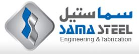 Sama Steel Engineering & Fabrication
