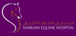 SHARJAH EQUINE HOSPITAL Logo