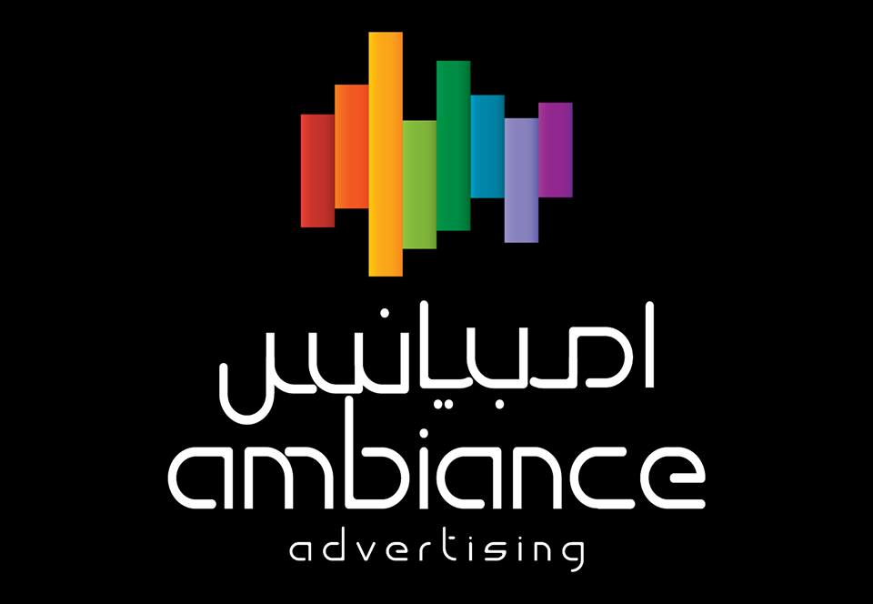 Ambiance Advertising
