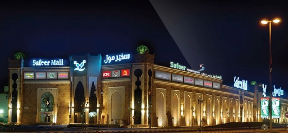 Safeer Mall Rak Shopping Malls Ras Al Khaimah Citysearch Ae