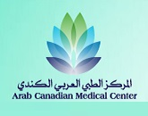 Arab Canadian Medical Center
