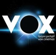 Vox Fujairah City Centre Cinema