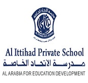 Al Ittihad Private School - Al Ain