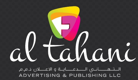 Al Tahani Advertising and Publishing
