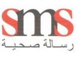 SMS Restaurant - Jumeirah Lake Tower Branch
