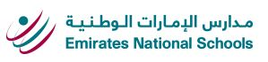 Emirates National School - Al Ain