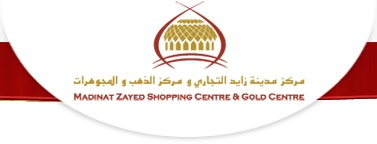Madinat Zayed Shopping Centre and Gold Centre