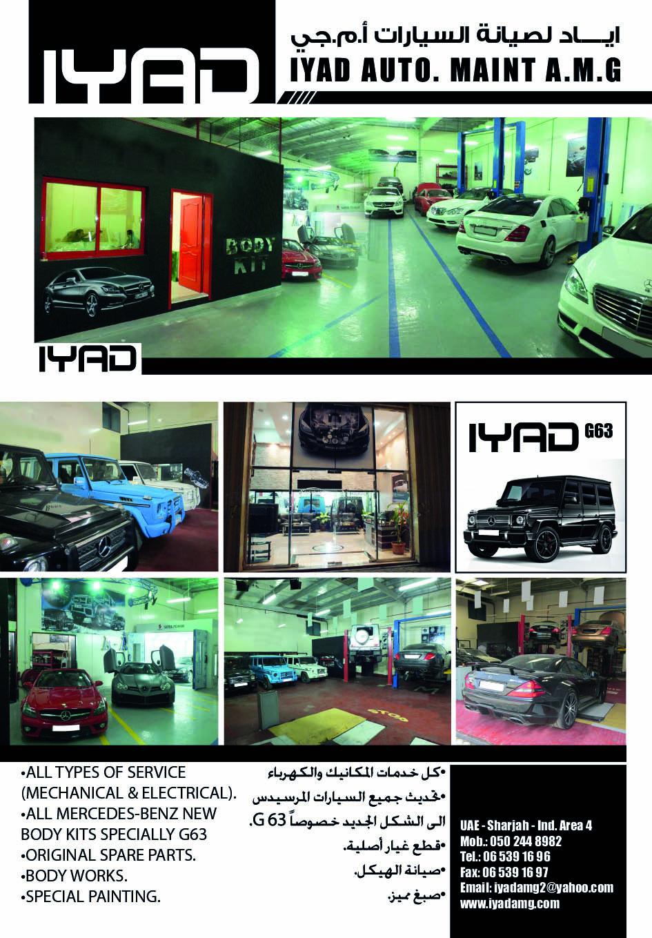 Iyad Auto - Car Windows Tinting - Sharjah Industrial Area