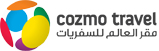 Cozmo Travel LLC - National Paints Sharjah