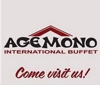 Find Hotels in Agemono, Dubai - Agoda