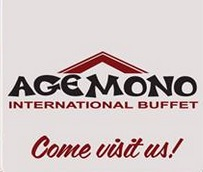 Agemono Restaurant - International City