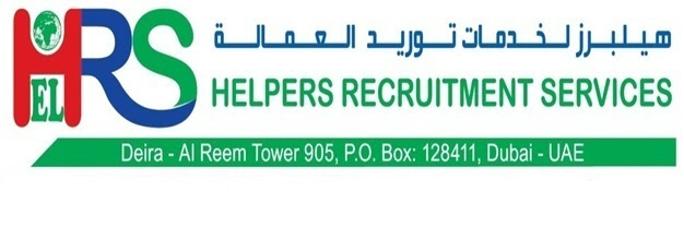 Helpers Recruitment Services