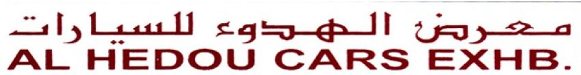 Al Hedou Used Cars