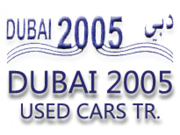 Dubai 2005 Used Cars