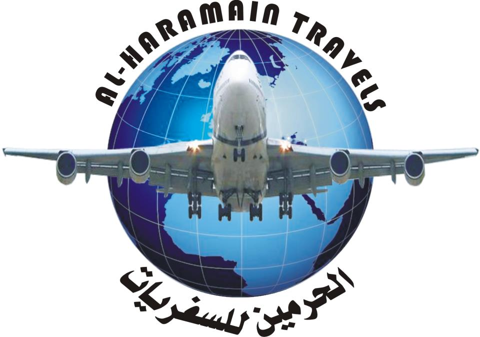 Al-Haramain Travels