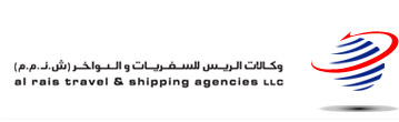 Al Rais Travel & Shipping Agencies - Abu Dhabi