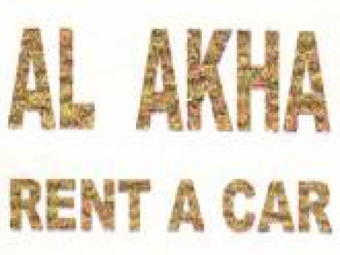 Al Akha Rent a Car
