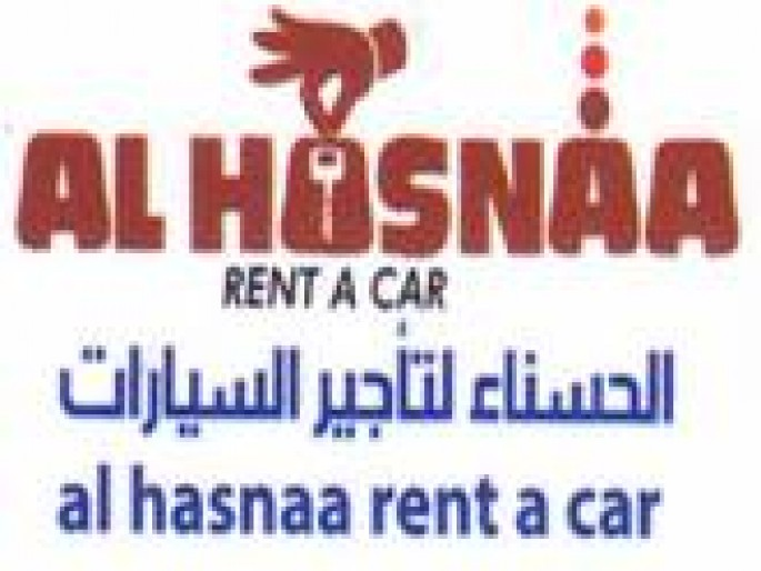 Al Hosna Rent a Car