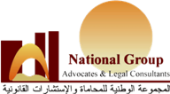 National Group Advocates & Legal Consultants