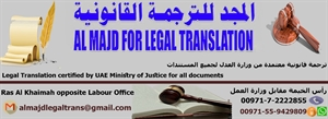 Almajd for Legal Translation
