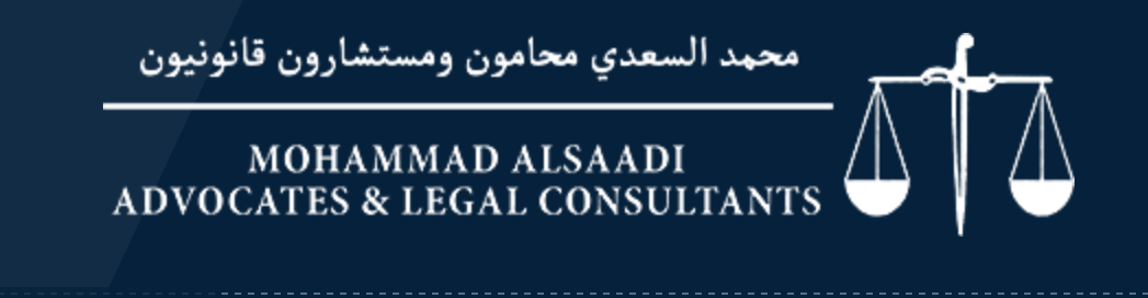 AlSaadi Advocates & Legal Consultants