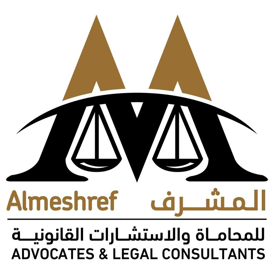 Almeahref Advocates and Legal Consultants