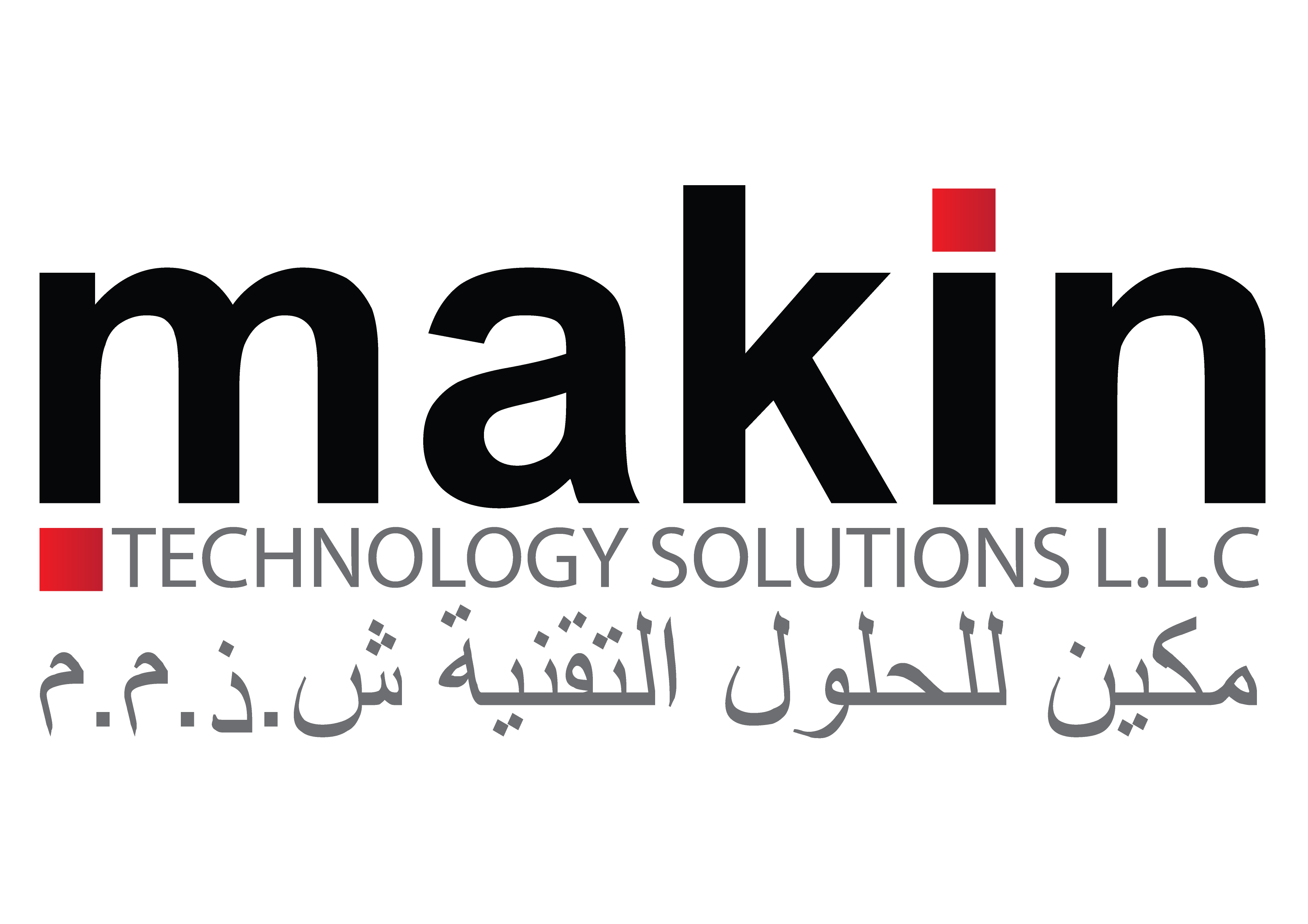 Makin Technology Solutions LLC