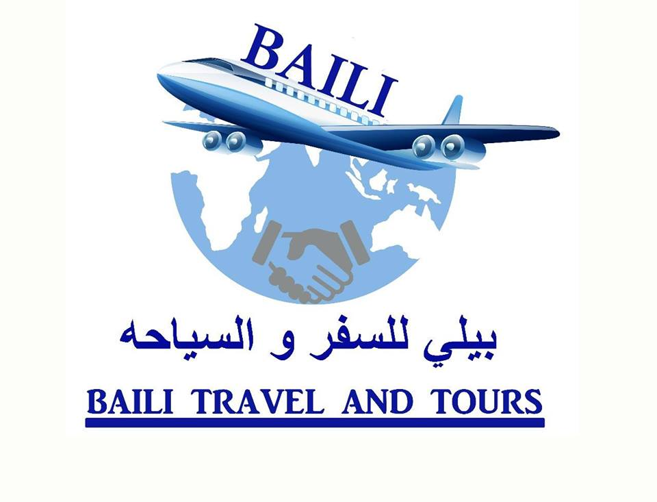 Baili Travel and Tours Logo