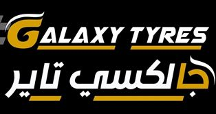 Galaxy Tyres and oil Logo