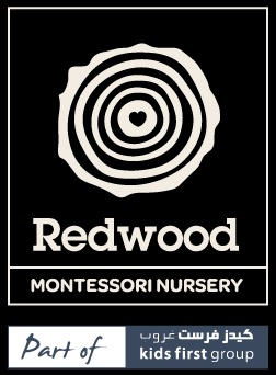 The Redwood Nursery