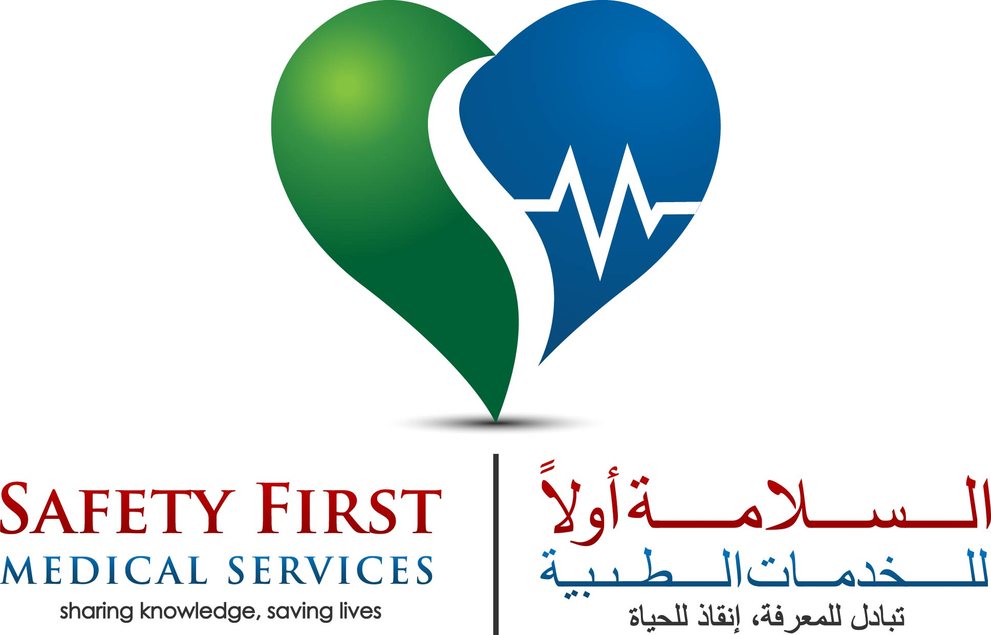 Safety First Medical Services Logo