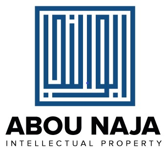 ABOU NAJA Intellectual Property