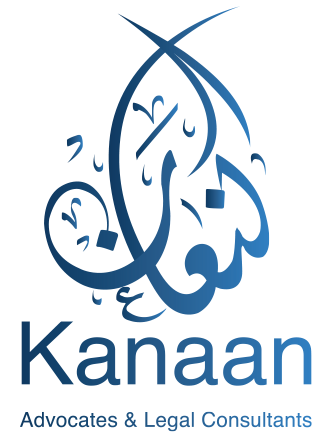 Kanaan Advocates & Legal Consultants