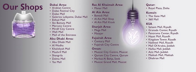 Anfasic Dokhoon - Perfumes and Cosmetics Stores - - Sharjah