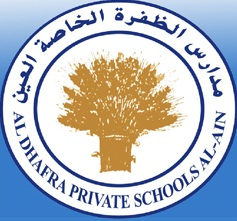 Al Dhafra Private School - Al Ain