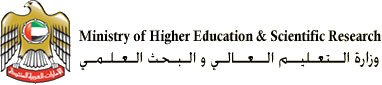 Ministry Of Higher Education And Scientific Research Federal Ministries Abu Dhabi Citysearch Ae