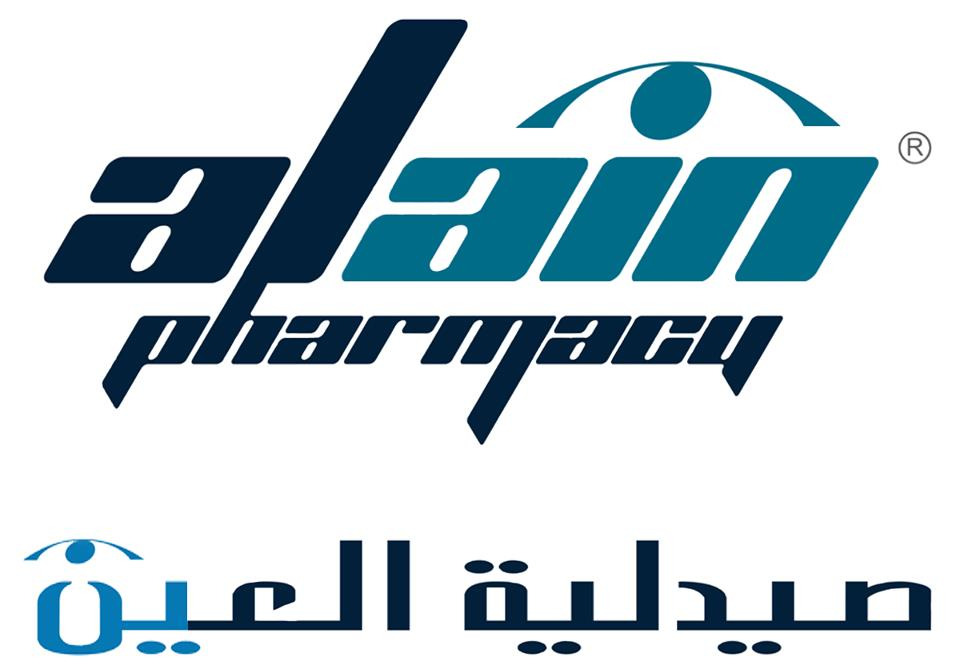 Al Ain Pharmacy