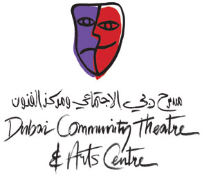 Dubai Community Theatre and Arts Centre (DUCTAC) Logo