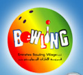 Emirates Bowling Village LLC