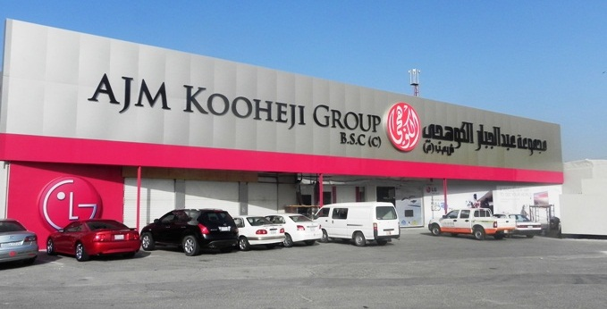 AJM Kooheji Group LLC